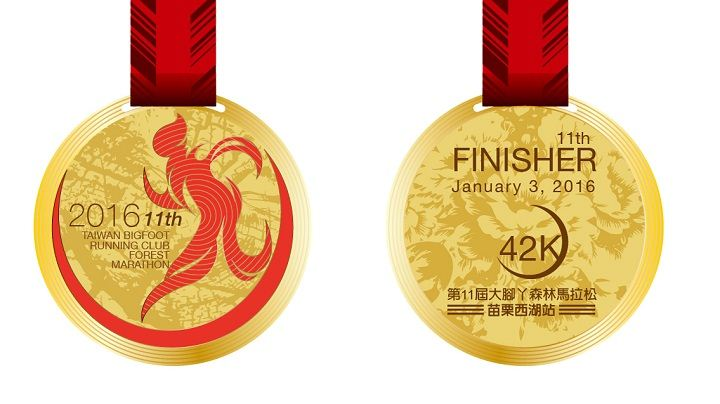 大脚丫森林马拉松-西湖马拉松比赛奖牌